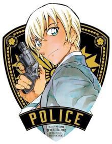 『名探偵コナン ゼロの日常』第4巻発売記念、書店フェア開催 初のノベルティ