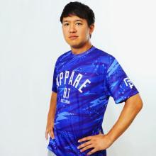 『世界野球プレミア12』TBSと野球系YouTuber・トクサンがコラボ