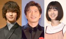 田中圭&原田知世主演「あな番」が『新語・流行語大賞』ノミネート30語入り