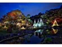 """細川家ゆかりの庭園で""""秋の紅葉ライトアップ""""を堪能!"""
