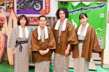 加藤茶、『時効警察』第4話にババンババンバンバンッとカメオ出演
