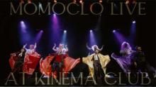 ももクロ、12・25発売ライブ映像作品ティザー公開 5thアルバムを表現したライブ