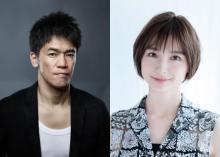 武井壮&篠田麻里子、アニ×パラ応援団長に就任