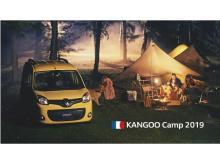 カングーオーナー必見!フレンチスタイルで楽しむ冬キャンプ開催