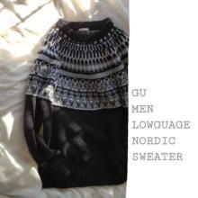 GUメンズの「ローゲージノルディックセーター」は神かわいいゆるっと感♡1枚で冬っぽくなる優秀アイテムです