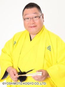 桂三金さん、脳幹出血で急死 48歳 桂文枝の弟子