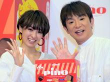 濱口優&南明奈夫妻がディズニーデート 「幸せそう」「最高にお似合い」