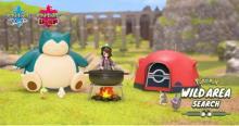 『ポケモン剣盾』世界をジオラマ再現 自由に探索しながらポケモン探すWEBコンテンツ開始