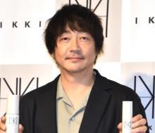 大森南朋、化粧品CMに初主演「よわい47にしてやっときた!」