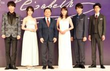 『エリザベート』山崎育三郎が初のトート役に挑戦 20周年を飾るキャスト発表