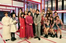 『SONGS OF TOKYO』に山本彩、Reol、Juice=Juice、ASCA 注目女性歌手4組競演