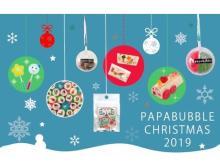 キャンディショップ「パパブブレ」がクリスマスアイテム発売