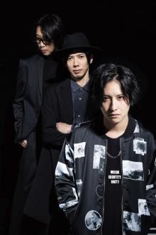 WANDS、新ボーカル迎え再始動 21年ぶりシングル来年1・29発売