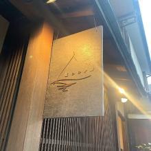 """細さ1mmのパスタみたいな「モンブラン」が別格すぎる…。京都にある和栗専門店""""さをり""""は要チェックです"""