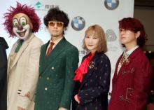 セカオワ、香港公演中止を発表「お客様の安全を最優先に」