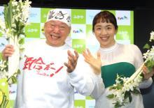アニマル浜口、娘・京子へ日頃の感謝は大声出さず小声 厳しい指示に「よく頑張った…」