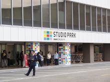NHKスタジオパーク、来年10月に閉館