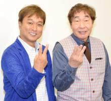 『太川蛭子の旅バラ』12・25終了 レギュラー開始から8ヶ月「体力の限界…」