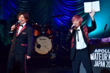 『アポロアマチュアナイトジャパン』EXITら芸人が盛り上げ 544 6th Ave、WakasaがNYへの切符獲得