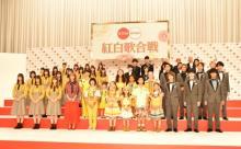 【紅白】NHK制作統括、キスマイは「ずっと活躍を見守っていた」 初出場8組の選考理由明かす