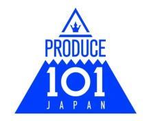 『PRODUCE 101』日本版に「不正はございません」 韓国での疑惑受け運営が声明