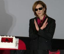 YOSHIKI、ホラー映画は苦手「手の隙間から見る」