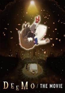 音楽ゲーム『DEEMO』アニメ映画化プロジェクト発表 主題歌・梶浦由記ら豪華制作陣
