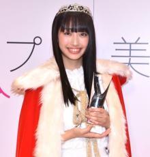 『美笑女グランプリ』初代女王は17歳・高野渚さん「令和で一番になる!」