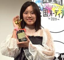 松竹グループ大型合同オーディション グランプリに現役中学生・古川あかりさん