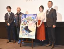 地震から復興描くオール熊本アニメ『なつなぐ!』来年放送 主人公の声優は青山吉能