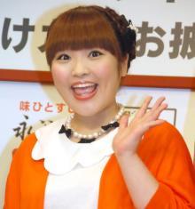 柳原可奈子、娘は「私にそっくり」 坂上忍・高橋真麻ら祝福「何でも買ってあげる!」