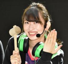 倉持由香、結婚発表後初の公の場 指輪披露し祝福に笑顔