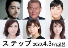 山田孝之、広末涼子と初共演 主演映画で初のシングルファザー役