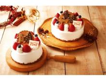 クッキープレートが可愛い「ノワ・ドゥ・ブール」のクリスマスケーキ