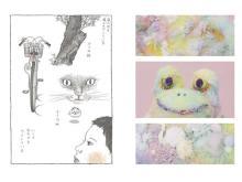 矢野顕子×糸井重里の曲が作品に!「ほぼ日曜日」渋谷PARCOにオープン