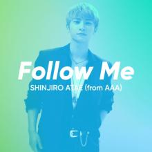 AAA與真司郎、新曲「Follow Me」が自身出演のCMソングに「前向きでハッピーになれる楽曲」