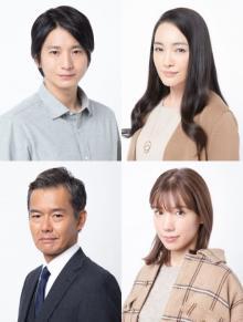 向井理、カンテレドラマでシングルファザー役に挑戦 元妻役に仲間由紀恵