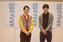 佐藤寛太、地元・福岡が舞台のドラマに主演「共生について考えるきっかけになれば」