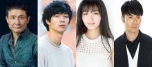 松下奈緒主演『アライブ』キャストに清原翔、岡崎紗絵ら
