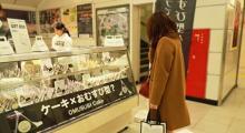 見た目と中身のギャップにほっこりしちゃう♡大阪で話題のスイーツ「おむすびケーキ」が東京に初上陸!