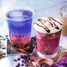 DEAN FUJIOKA監修「ディーンタピオカ」25日誕生 台湾甜商店とコラボ