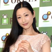 壇蜜&漫画家・清野とおる氏が結婚「ゴールではなく、新たなスタート」【コメント全文】