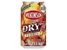 """ガツンと強炭酸!「ウィルキンソン」を使用した""""ドライレモンコーラ"""""""