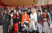 舞台『刀剣乱舞』開幕で蒼木陣ら11人集結 出演で人生変わる「自分の新しい扉が開けた」