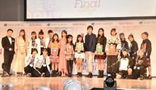 『キラチャレ』4部門のグランプリが決定 近藤莉桜さん「アニソン歌手になりたい!」