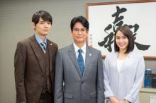 唐沢寿明主演『ハラスメントゲーム』SPドラマ決定「間違いなくパワーアップ」