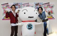 『クレヨンしんちゃん』のシロ、コウ&カナロとケボーンダンスに挑戦