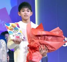 """令和初の『ジュノンスーパーボーイ』中学1年生が""""史上最年少GP""""  12歳・渡邉多緒さんに栄冠"""