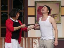 """吉本新喜劇、マレーシア公演で""""服着たまま乳首ドリル""""披露 諸般の事情により「特別や!」"""