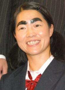 イモトアヤコ、緊急生放送『イッテQ』で結婚発表「33歳、結婚します」